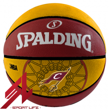 Bóng rổ Spalding Cleveland Cavaliers - Outdoor Size 7